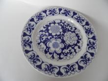 Gardenia sininen kakkulautanen
