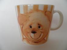 Teddy Bear Mug Ilo Arabia