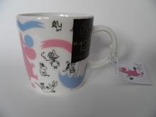 Moomin Mug Stockmann 150 Edited Collection