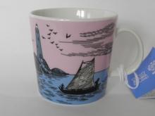 Moomin Mug Night Sailing