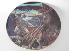 Sammon puolustus seinälautanen Gallen-Kallela