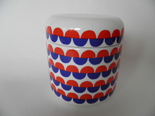 Finel Pot with a Lid SOLD OUT