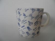 Factory Visit Mug Arabia