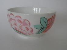 China tea Sugar Bowl Arabia