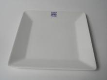 Nero lautanen 20 cm valkoinen