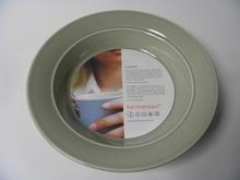 Laventeli Deep Plate green Kermansavi