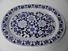 Gardenia sininen tarjoiluvati suuri
