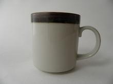 Karelia Mug Arabia