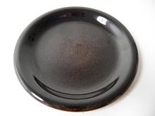 Heina Side Plate Kermansavi