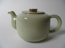 Tea Pot small Ara Arabia