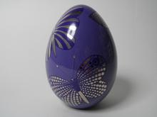 Annual Decorate Egg 1993 Gunvor Olin-Grönqvist