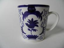 She-Fo Mug Arabia