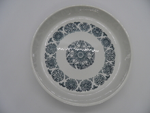 Kehra Serving Bowl Arabia