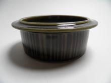 Kosmos Bowl small Arabia