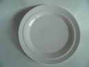 Tuuli Plate 19,5 cm Arabia SOLD OUT
