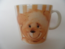 Teddy Bear Mug Ilo Arabia