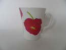 Illusia Mug red Arabia