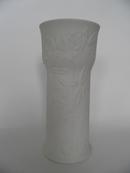 Suvi Vase Arabia
