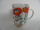 Korento Mug orange Iittala