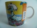 Moomin Mug Primadonna's Horse