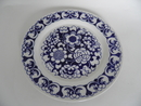 Gardenia Salad Plate blue SOLD OUT
