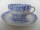 China Coffee cup and Saucer Arabia