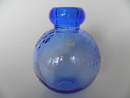 Tellus Bottle blue medium