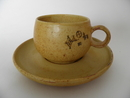 Hiisi Coffee Cup and Saucer