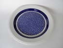 Faenza Blue Dinner Plate 24,5 cm Arabia SOLD