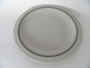 Airisto Dinner Plate 25,3 cm Arabia SOLD OUT