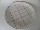 Verkko Dinner Plate 23,4 cm Arabia