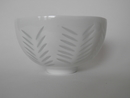 Rice Porcelain Bowl small Arabia