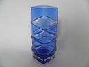 Pablo -maljakko sininen Riihimäen lasi