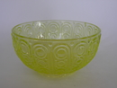 Riikinkukko Dessert Bowl yellow