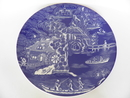 Ida Jubileum 140 Years Plate SOLD OUT