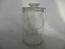 Kotilasi Jar clear Glass high