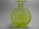 Sun Bottle yellow 2/4 Tynell SOLD OUT