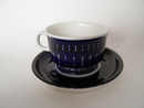 Valencia Mocha Coffee Cup and Saucer Arabia