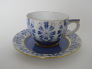 Sinikka Coffee Cup and Saucer Arabia SOLD OUT