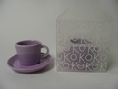 KoKo 2 Espresso Cups and Saucers Arabia SOLD OUT