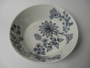 Runo Serving Bowl Arabia