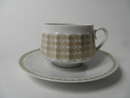 Pallas Coffee Cup and Saucer Arabia