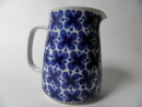 Mon amie Pitcher SOLD OUT