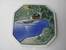 Wall Plate Summer Midnight Sun HL-S SOLD OUT