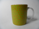 Pirput Parput Mug yellow Marimekko