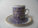 Iiris Mocha Cup and Saucer Arabia