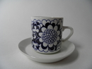 Gardenia Coffee Cup And Saucer Arabia