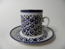 Virva Mocha cup and Saucer