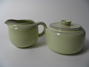 Ara Arabia Sugar Bowl and Creamer