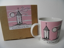 Glosholm Lighthouse Mug Arabia